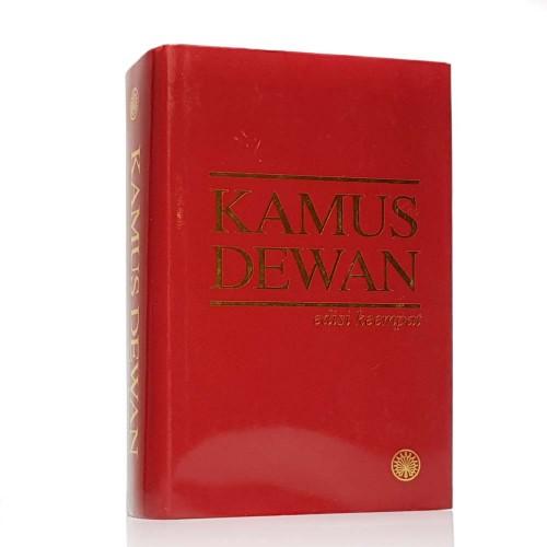 Kamus Dewan Malay Dictionary